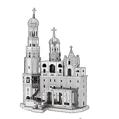 Puzzle 3D Puzzle Puzzle Metal Μοντέλα και κιτ δόμησης Turn Arhitectură Reparații Teak Crom Fier MetalPistol Clasic Fete Băieți Unisex