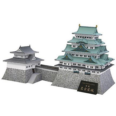 3D - Puzzle Papiermodel Spielzeuge Quadratisch Berühmte Gebäude Architektur Heimwerken Hartkartonpapier keine Angaben Stücke