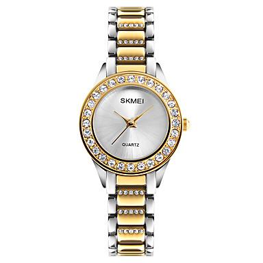 SKMEI Pentru femei Unic Creative ceas Ceas de Mână Ceas La Modă Japoneză Quartz Rezistent la Apă imitație de diamant Aliaj Bandă Cool