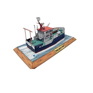 قطع تركيب3D نموذج الورق لعب صيد السمك مجموعات البناء أشغال الورق ألعاب مربع سمك سفينة 3D اصنع بنفسك محاكاة ورق صلب للجنسين قطع