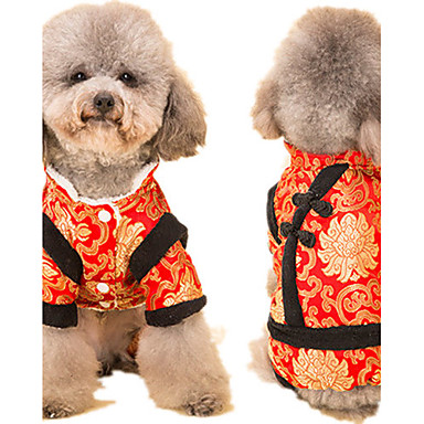 كلب حللا ملابس الكلاب كاجوال/يومي رأس السنة هندسي أبيض أسود