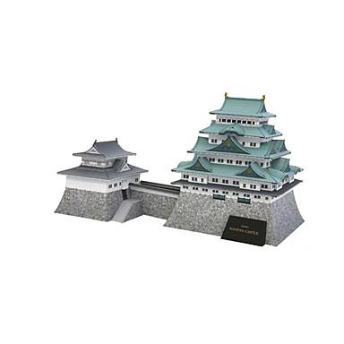 3D - Puzzle Papiermodel Modellbausätze Papiermodelle Spielzeuge Burg Berühmte Gebäude Architektur 3D Heimwerken Unisex Stücke