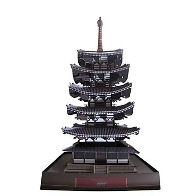 3D - Puzzle Papiermodel Modellbausätze Quadratisch Turm Berühmte Gebäude Architektur Heimwerken Hartkartonpapier Klassisch Unisex Geschenk