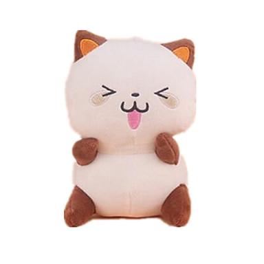 Stuffed Toys Animal Animals Animals Kids 1