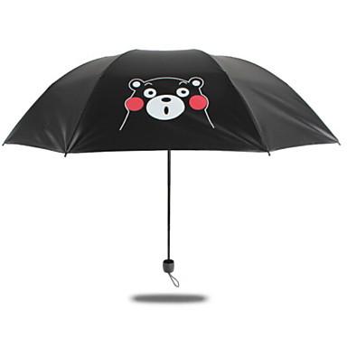 البوليستر / ستانلس ستيل الجميع جميل مظلة ملطية