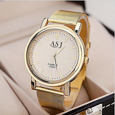 Kadın's Bilek Saati Gündelik Saatler Alaşım Bant Analog İhtişam Moda Altın Rengi - Altın Bir yıl Pil Ömrü / SSUO SR626SW