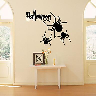 لواصق حائط مزخرفة - عطلة ملصقات الحائط حيوانات / Halloween داخلي