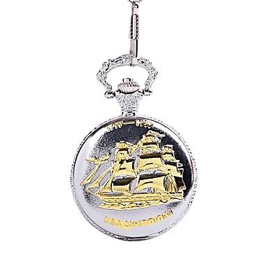 رجالي الزوجين ساعة جيب كوارتز فضة ساعة كاجوال كوول مماثل عتيق كاجوال - ذهبي