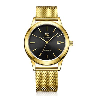 48789e5c4fb5 Mujer Reloj de Pulsera Cuarzo Dorado Cronógrafo Reloj Casual Analógico- Digital Moda - Dorado Negro Plata   Acero Inoxidable 7081069 2019 – €85.59
