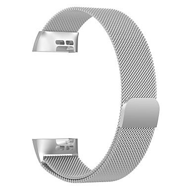 povoljno Oprema za pametni sat-Pogledajte Band za Fitbit Charge 3 Fitbit Preklopna metalna narukvica Nehrđajući čelik Traka za ruku