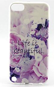ανελκυστήρα λουλούδι είναι όμορφο σχέδιο ζωγραφικής TPU μαλακή θήκη για το iPod Touch 5