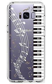 Custodia Per Samsung Galaxy S8 Plus S8 Ultra sottile Transparente Fantasia/disegno Custodia posteriore Punk Morbido TPU per S8 S8 Plus S7