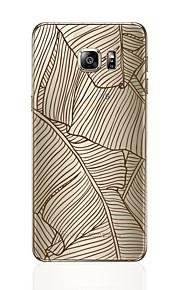 Кейс для Назначение SSamsung Galaxy S8 Plus S8 С узором Задняя крышка Полосы / волосы Мягкий TPU для S8 S8 Plus S7 edge S7 S6 edge plus