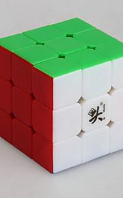 Rubiks kubus * Soepele snelheid kubus Magische kubussen Educatief speelgoed Anti-stress Klassiek Locaties Square Shape Geschenk