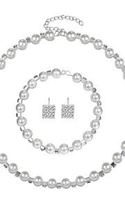 Dame Smykke Sæt Imiteret Perle Mode Bryllup Legering Cirkelformet 1 Halskæde 1 Armbånd Øreringe
