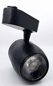 1шт 30W 1 светодиоды Простая установка Вращающаяся лампа Тёплый белый Естественный белый Белый AC 86-220V