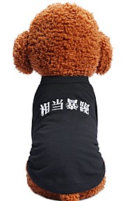 Dogs Cats Pets Shirt / T-Shirt Dog Clothes Hippo Classic Quotes & Sayings Black Cotton / Polyester Costume For Pets Female Fashion Trendy