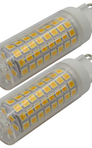 2pcs 5 W 460 lm G9 Luces LED de Doble Pin T 102 Cuentas LED SMD 2835 Blanco Cálido / Blanco Fresco 110-130 V