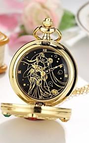 Γυναικεία Ρολόι Τσέπης Χαλαζίας Χρυσό Καθημερινό Ρολόι Απίθανο Αναλογικό  Καθημερινό Μοντέρνα - Χρυσό Κόκκινο 57a156e66c6