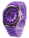 Women's Chrysanthemum Style Dial Silicone Band Quartz Analog Wrist Watch (Purple)   Cool Watches Unique Watches