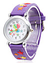 Children's Balloon & Star Pattern Purple Silicone Band Quartz Analog Wrist Watch