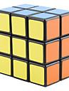 WTS 2x3x3 cerveau I Teaser IQ Cube Puzzle Magic (Noir)