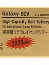 삼성 갤럭시 SIV (3030MAH)를위한 대용량 금 건전지
