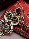 (1 Pc)Vintage (Owl) Bronze Alloy Pendant Necklace(Bronze)