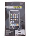 Профессиональный матовый с антибликовым покрытием ЖК-экран Гвардии Protector для Samsung Galaxy славы S6810