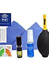 7-в-1 для чистки линз Kit для Canon / Nikon / Pentax / Sony воздуха Брауэр мягкой тканью Clean (Random Color)