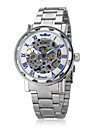 WINNER 남성 손목 시계 기계식 시계 중공 판화 오토메틱 셀프-윈딩 스테인레스 스틸 밴드 실버
