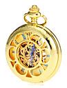Мужской Карманные часы Механические, с ручным заводом С гравировкой сплав Группа Золотистый бренд-