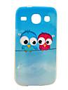 Любовник Сова Pattern Мягкий чехол для Samsung Galaxy I8262 Основной