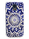 Retro Sunflower Pattern Hard Case Cover for Samsung Galaxy S5 I9600