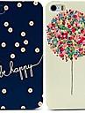 быть счастливым&шар рисунок чехлы для iPhone 5/5 с (2 шт)