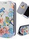 Cartoon Birds Pattern Full Body Case with Stand PU Leather Case for Samsung Galaxy S3 I9300