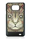 삼성 갤럭시 S2 i 9100에 대한 고양이 가죽 정맥 패턴 하드 케이스