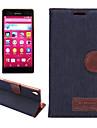 Для Кейс для Sony / Xperia Z3 Бумажник для карт / со стендом / Флип Кейс для Чехол Кейс для Один цвет Твердый Искусственная кожа для Sony