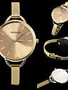 Жен. Модные часы Кварцевый сплав Группа Элегантные часы минималист Серебристый металл Золотистый