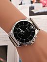 Муж. Жен. Для пары Модные часы Кварцевый / швейцарцы Оригинальный рисунок Нержавеющая сталь Группа Повседневная Серебристый металл