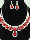Συνθετικό ρουμπίνι Φούντα Κοσμήματα Σετ - Cubic Zirconia, Προσομειωμένο διαμάντι Cruce Πάρτι, Μοντέρνα Περιλαμβάνω Κόκκινο Για Πάρτι Ειδική Περίσταση Επέτειος / Cercei / Κολιέ