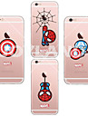For iPhone 7 MAYCARI®Shield Soft Transparent TPU Back Case for iPhone 5/5S