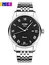 สำหรับผู้ชาย นาฬิกาข้อมือ นาฬิกาอิเล็กทรอนิกส์ (Quartz) นาฬิกาควอตซ์ญี่ปุ่น สแตนเลส เงิน 30 m กันน้ำ ระบบอนาล็อก ขาว สีดำ ฟ้า