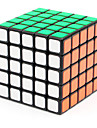 Rubik\'s Cube Shengshou Smooth Speed Cube 5*5*5 Magic Cube Professional Level Speed ABS Square New Year Children\'s Day Gift