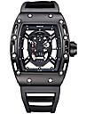 SKONE Men\'s Unique Creative Watch Skeleton Watch Sport Watch Fashion Watch Wrist watch Quartz Water Resistant / Water Proof Luminous