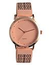Жен. Часы со скелетом Модные часы Японский Японский кварц / PU Группа На каждый день Elegant Розовый