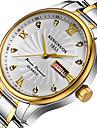 KINGNUOS Men\'s Unique Creative Watch Casual Watch Fashion Watch Wrist watch Quartz Calendar / date / day Stainless Steel Band Luxury