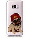 Кейс для Назначение SSamsung Galaxy S8 Plus S8 IMD С узором Кейс на заднюю панель С собакой Сияние и блеск Мягкий ТПУ для S8 Plus S8 S7