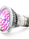 800-1200lm E27 Растущая лампочка 40 Светодиодные бусины SMD 5730 Тёплый белый UV (лампа черного света) Синий Красный 85-265V