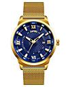 SKMEI Men\'s Dress Watch Fashion Watch Wrist watch Japanese Quartz Calendar Water Resistant / Water Proof Stainless Steel Band Gold